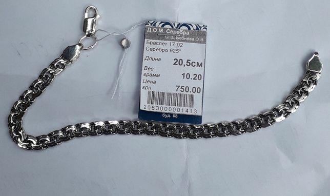 Продам браслет серебрянный.Цена 600 грн