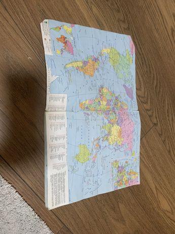 Атлас, географічний атлас,атлас з географії, атлас економічної географ