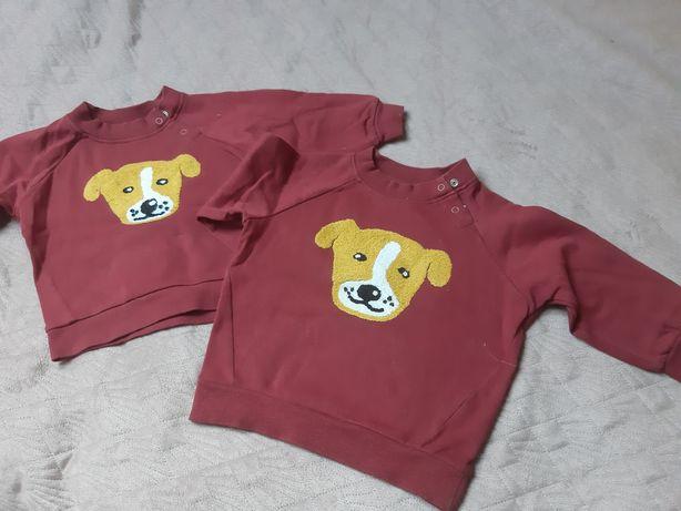 Bluzy dla braci, Reserved