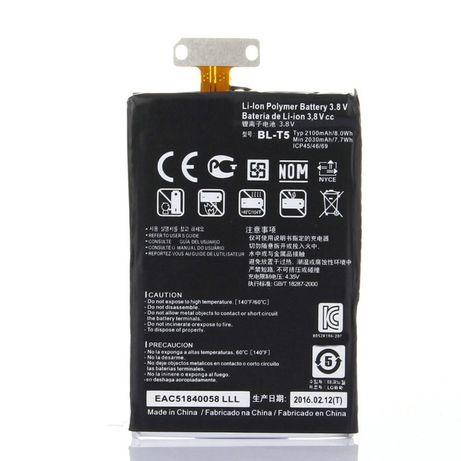==Батарея Акб BL-T5 для LG Google Nexus 4 E960/E975/E973/LS970/F180