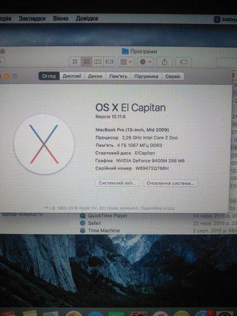 """MacBook Pro 13"""" A1278 2009 4Gb, Core 2 Duo 250 Gb hdd"""