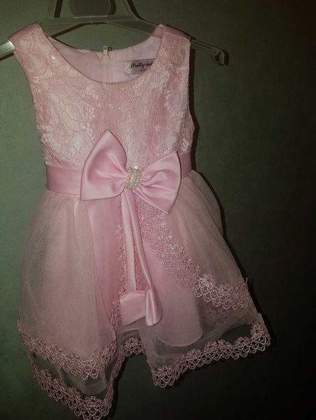 Piękna sukienka dla małej damy r. 74 80  wesele chrzest komunia różowa