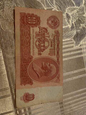 Рубли СССР 1,5, 10, 25,100