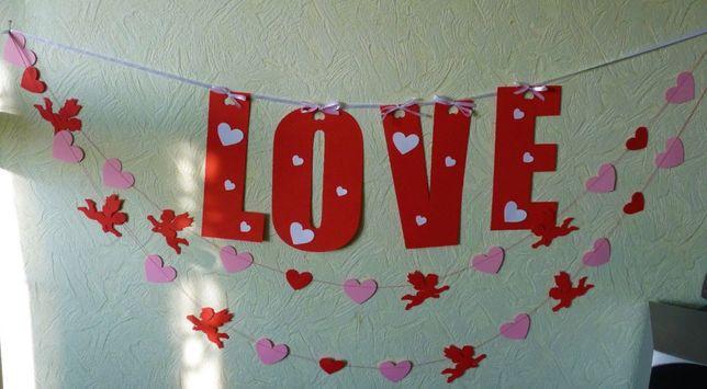 Декор на День Святого Валентина сердчки бумажные сердца LOVE