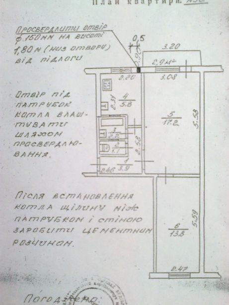 Продам 2х кімн.квартиру в 60ти кв. Рожнятів, Січ.Стрільців