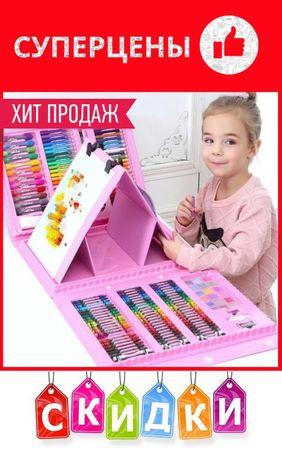 Набор художника с мольбертом для рисования подарок девочке 047