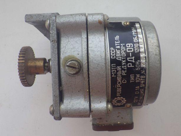 Электродвигатель однофазный реверсивный РД-09; 2,5 об/мин
