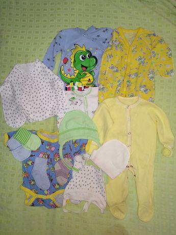 Одежда для новорожденных (набор)