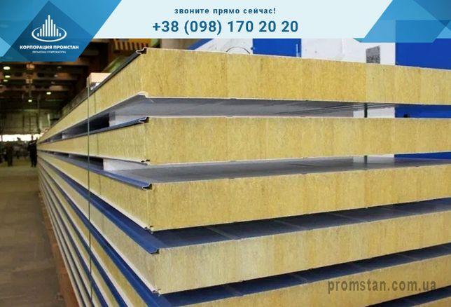 Стеновые сэндвич-панели (утепление стен и крыши)