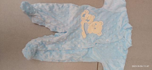 Babygrow azul tam 1 mês
