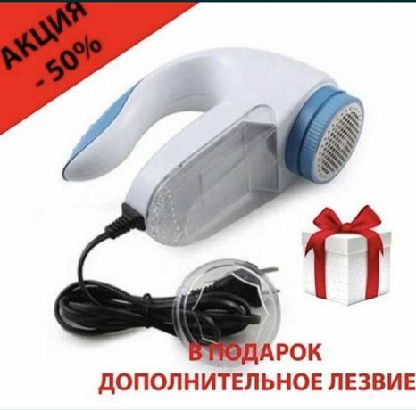 Машинка для стрижки катышков (катышек) AG Lint Remover YX-5880 от сети