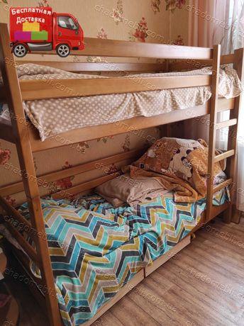 Двухъярусная кровать / двухярусная/2ярусная / 2 х ярусная деревянная