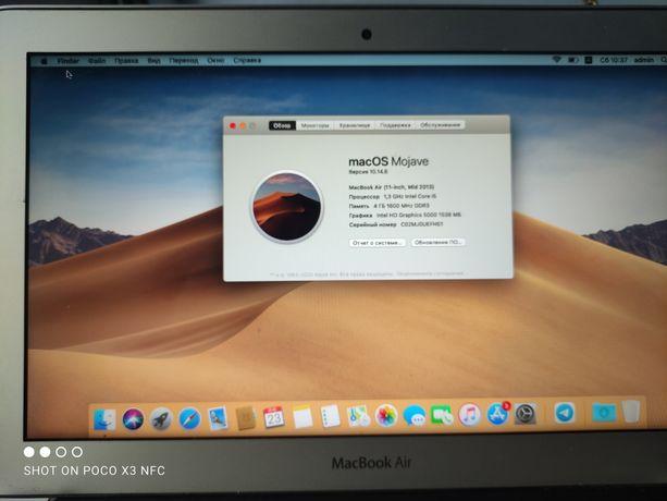 "Apple MacBook Air 11"" LUA 15 1.3/4Gb/128Gb SSD Silver"