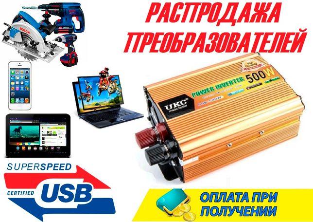 Преобразователь тока 12-220v | 24-220v. Инвертор. Песперебойник.