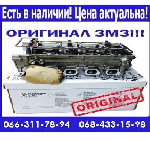 Головка блока пятиопорная (ГБЦ) Газель 402 405 406 409 двигатель (ЗМЗ)