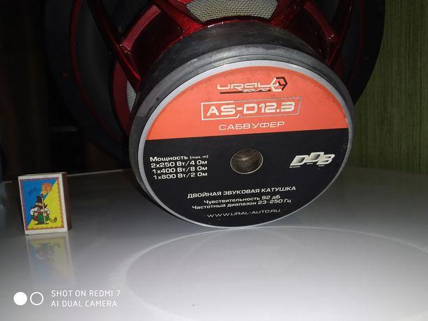 Сабвуфер марки Ural Sound 800 Watt