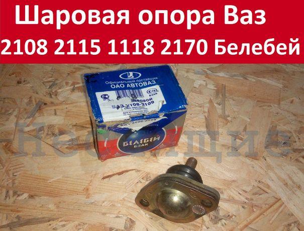 Шаровая опора Ваз 2108 2115 1118 2170 Белебей