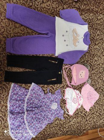 Продам одежду для девочки 1-2 года