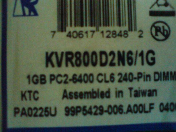 продам оперативную память kingston 1G