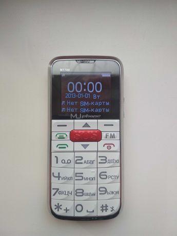 Мобильный телефон - Бабушкофон Muphone M7700