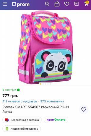 Рюкзак школьный Панда Смарт