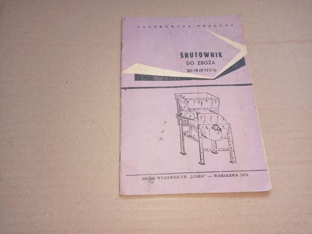 Instrukcja obsługi śrutownik do zboża SD-1B (H-123/1) 1975r.