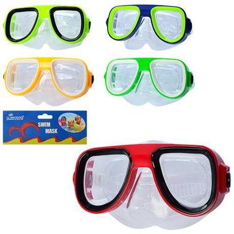 Маска для плавания, очки для ныряния 3-10 лет. Регулируемый ремешок!