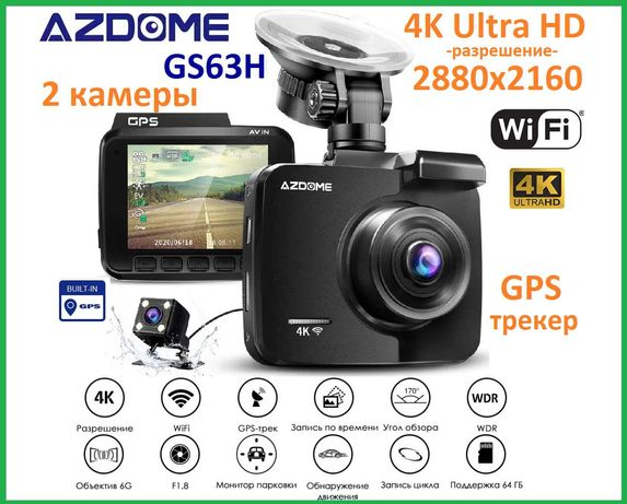 Видеорегистратор 4K Azdome GS63H , M06 , камера заднего вида. Новинка!