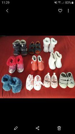 Sprzedam buciki dziecięce roz. 11-20