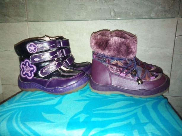 Дитяче взуття / Детская обувь