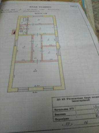 Продам будинок для сім'ї