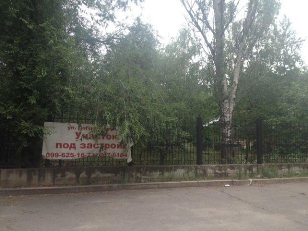Продам земельный участок 18 соток ул.Добролюбова 19 --- центр города