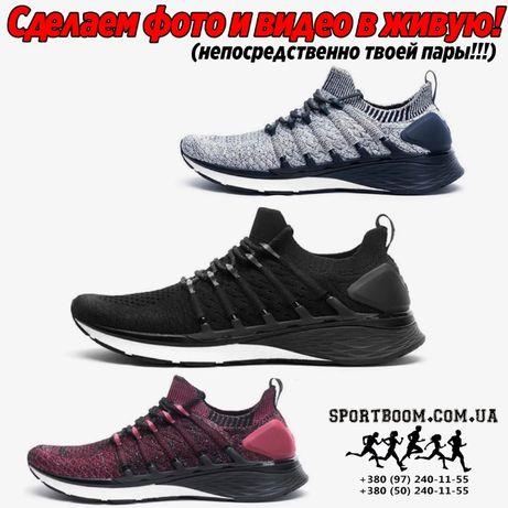 Оригинальные кроссовки Xiaomi Mijia Sports Shoes 3 сяоми ксиоми миджа