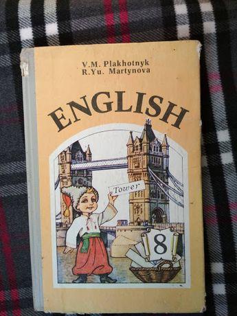 English 8 класс англо - украинский Плахотник Мартынова