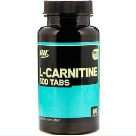 продаю l-carnitine