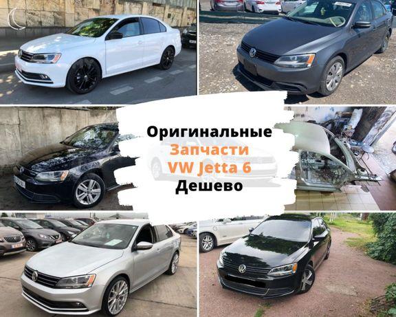 Капот   Крыло   Четверть   Volkswagen Jetta 6 USA, VW  Кузов