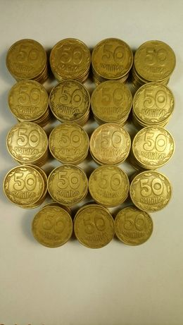 50 копеек 1992 года . Четырехягодники