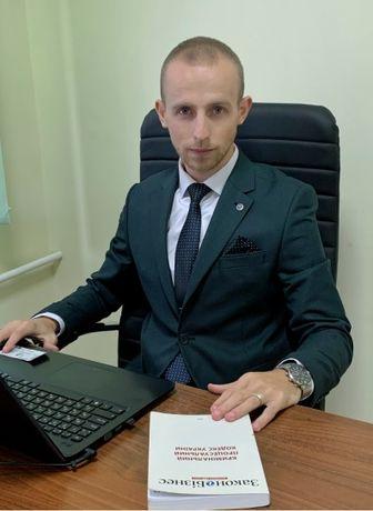 Професійні юридичні послуги порядного адвоката у Тернополі та області