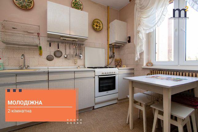 2- кімнатна квартира на вул. Хоткевича