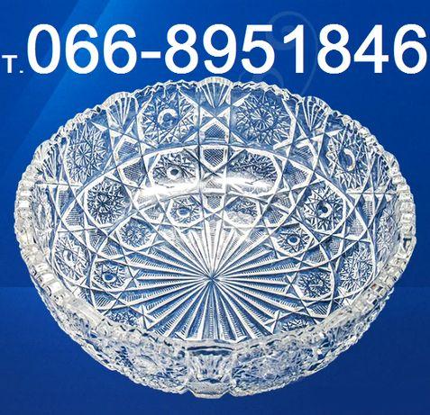 Большая хрустальная ваза фруктовница салатница Bohemia Чехия винтаж