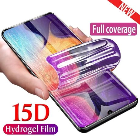 Гидрогелиевая плёнка 150*70 мм.