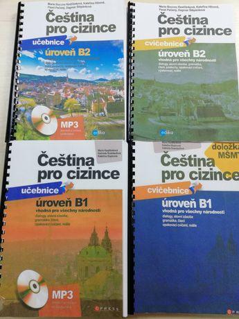Учебник чешского языка Čeština pro cizince уровень В1 и В2 чеська мова