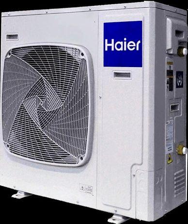 Pompa ciepła Haier 8kw 11kw 16kw cena brutto