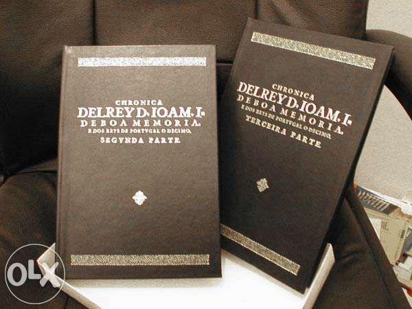 Chronica DelRey D. Joam I de Boa Memoria...