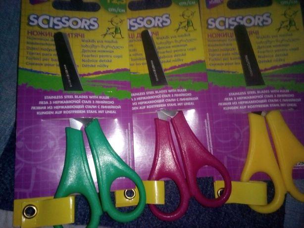 Ножницы детские канцелярские