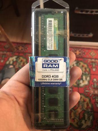 DDR3 1333 MHz 4gb