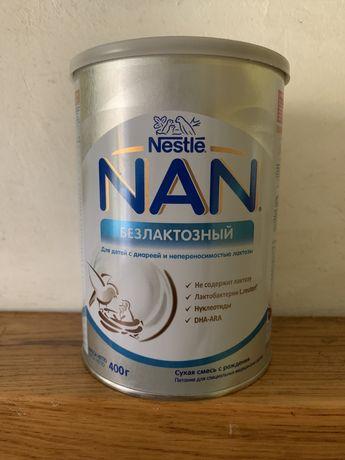 Суміш з народження NAN