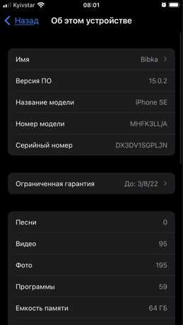 Обмен iphone se 2020 на Х+моя доплата 1000