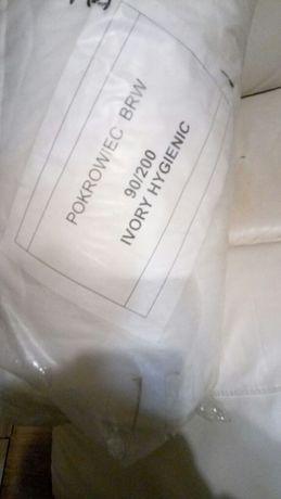 Nowy pokrowiec Ivory hygienic na materac 90/200 ,Hilding.