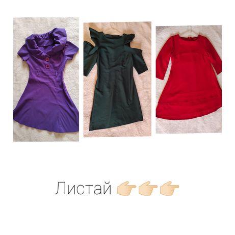 Платье женское фиолетовое, темно-зелёное, красное